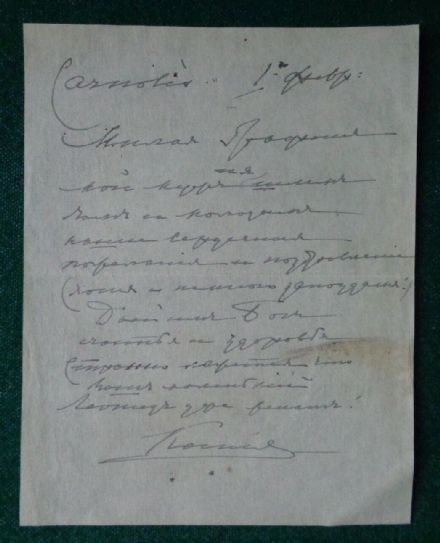 Antique Signed Letter Grand Duchess Xenia Romanov Imperial Russia Count Ignatiev